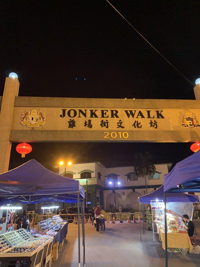 Jonker Street, Melaka, Malaysia